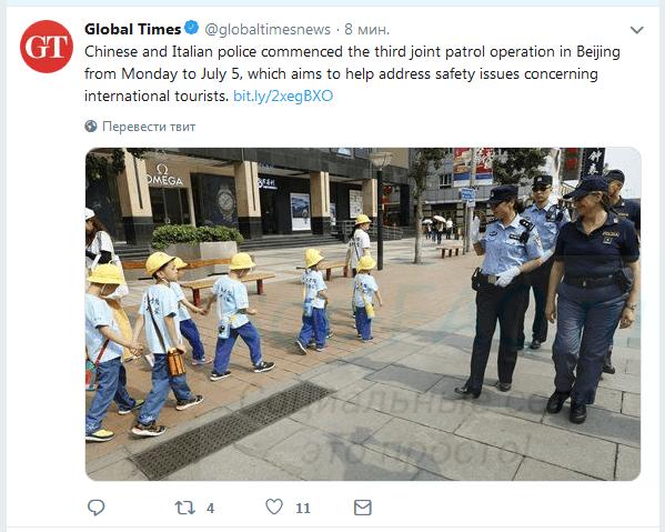 Опубликованный твит в новостной ленте