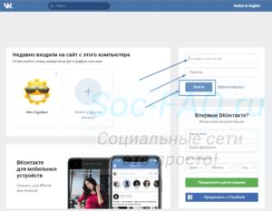 Полная версия сайта Вконтакте