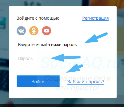 Авторизация в VKtarget