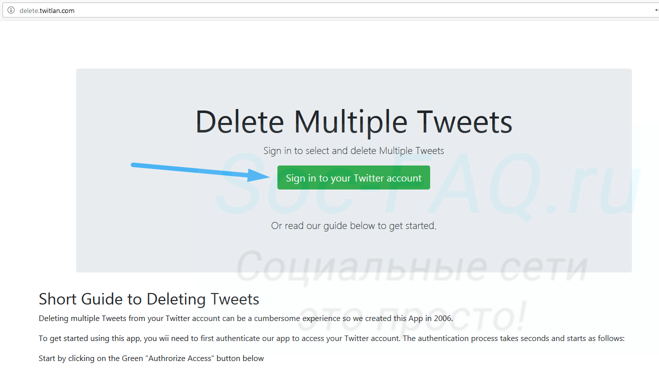 Главная страница сервиса Delete Multiple Tweets
