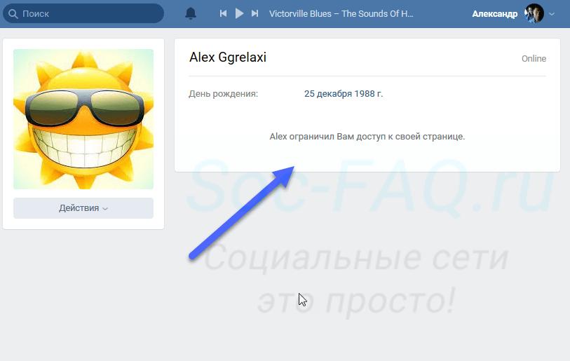 Как восстановить страницу в Контакте (при утере доступа, удалении