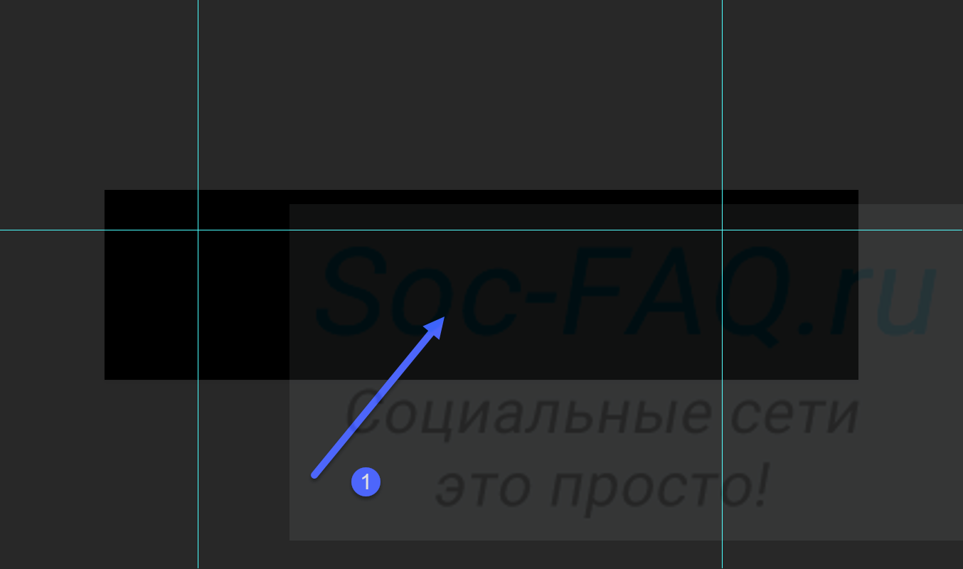 Макет файла