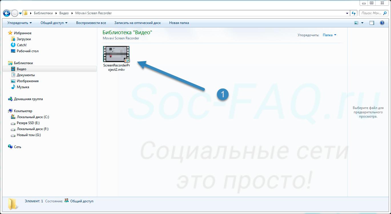 Успешно записанное видео из ВКонтакте